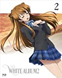 WHITE ALBUM2 2 [Blu-ray] 画像