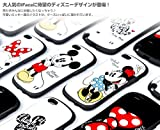 iPhone7 ケース カバー ディズニー iFace First Class 正規品 / ミッキー / フェイス