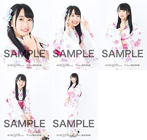 【渡部愛加里】 公式生写真 HKT48 2018年08月 v...
