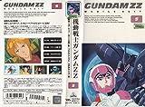機動戦士ガンダム ZZ 5 [VHS]