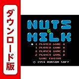 ナッツ&ミルク [3DSで遊べるファミリーコンピュータソフト][オンラインコード]