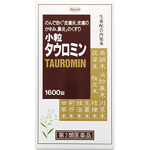 【第2類医薬品】小粒タウロミン 1600錠