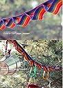 NOMADE レインボーハンギングチェーン カラビナ17個セット 140㎝~250㎝まで調節可能 キャンプ アウトドアで活躍