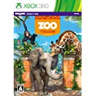Zoo Tycoon(ズー タイクーン) - Xbox360