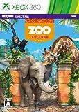 Zoo Tycoon [Xbox 360]