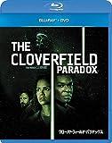 クローバーフィールド・パラドックス ブルーレイ+DVDセット[Blu-ray/ブルーレイ]