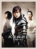 太王四神記 スタンダードDVD BOX I[DVD]