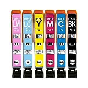 IC6CL70L  EPSON(エプソン)対応・互換インクカートリッジ ICチップ付き 6色セット 増量タイプ 残量表示可能