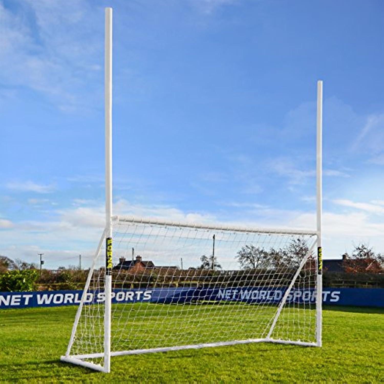 Forza 8 ft x 5 ft組み合わせSoccer /サッカー/ラグビー/ Gaelic Football Goal & Net – The Perfect Way to Introduce Your Aspiring Startsの範囲のスポーツに[ Net世界スポーツ]