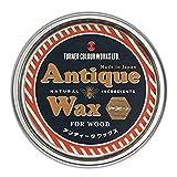ターナー色彩 アンティークワックス ジャコビーン AW120001の写真