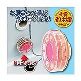 グルッポピエタ 二つ穴浴槽専用節約具「ふろッキーDX」 805323 生活用品 インテリア 雑貨 その他の生活雑