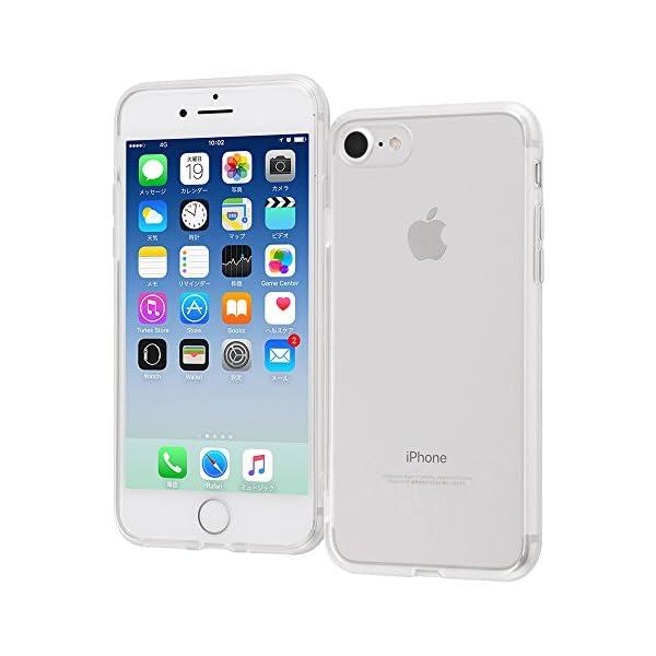 レイ・アウト iPhone8 / iPhone7...の商品画像