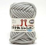 【ハマナカ】超極太アクリル毛糸 ジャンボニー #28