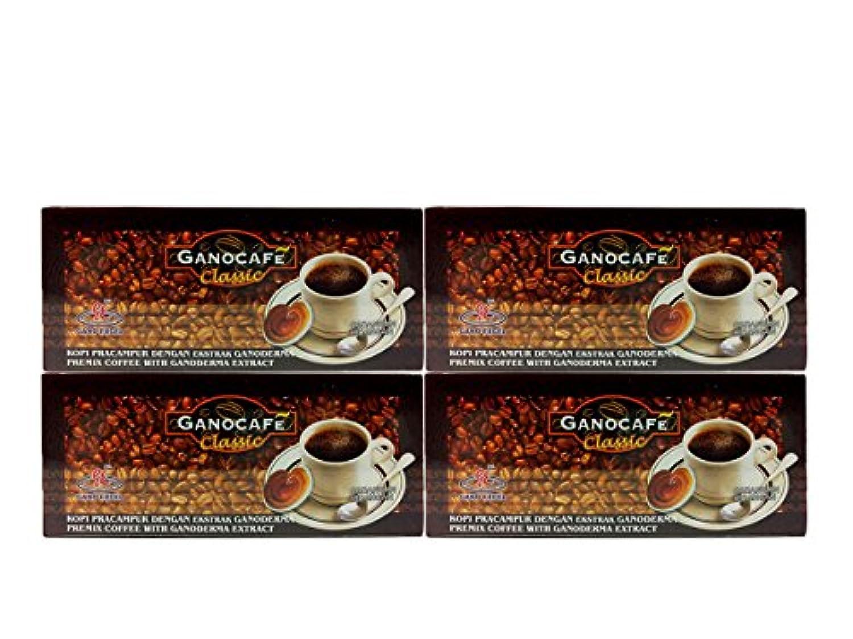 4ボックスGano Excel Ganocafeクラシックブラックコーヒー霊芝抽出急送+無料2 – 3営業日