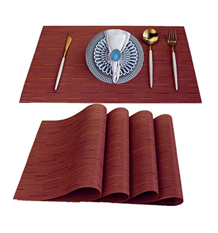 伊美良品(IMIYOKU) ランチョンマット 4枚セット プレースマット テーブルマット 撥水 防汚 断熱 水洗いOK お手入れ 簡単 滑り止め 摩擦 耐える 飾り 食卓 上品 雰囲気 PVC製 家庭用 レストラン用 (オレンジ)