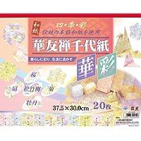 エヒメ紙工 和紙 華友禅千代紙 37.5×30cm 20枚入 HY-1000