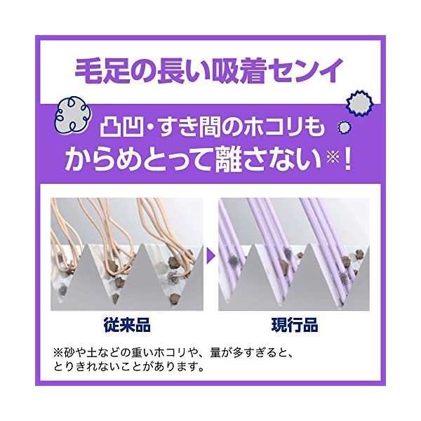 【まとめ買い】クイックルハンディ替え 3枚 × 3個の紹介画像4