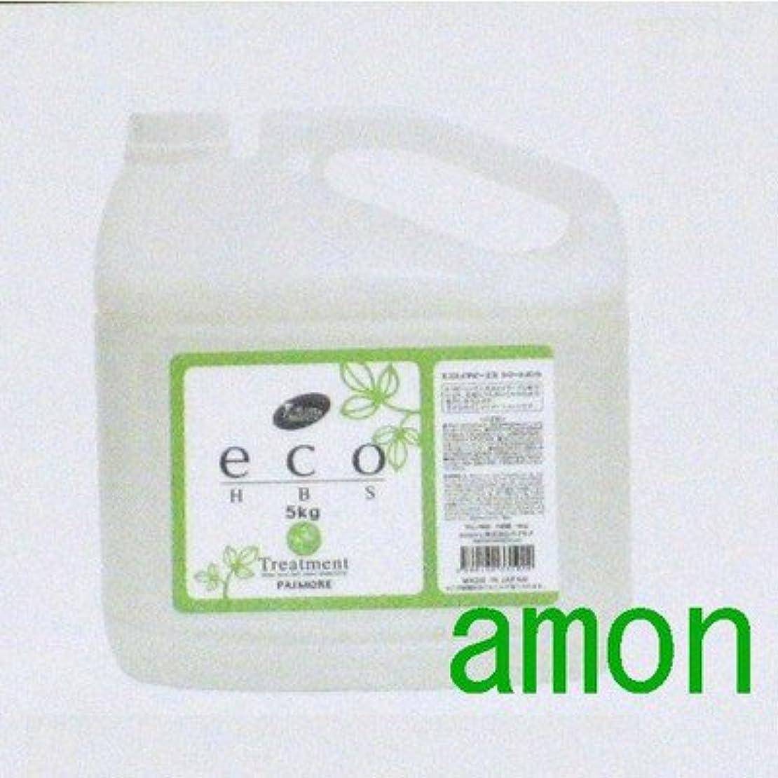掻く勇敢な準備したパイモア エコ HBC シャンプー 5L