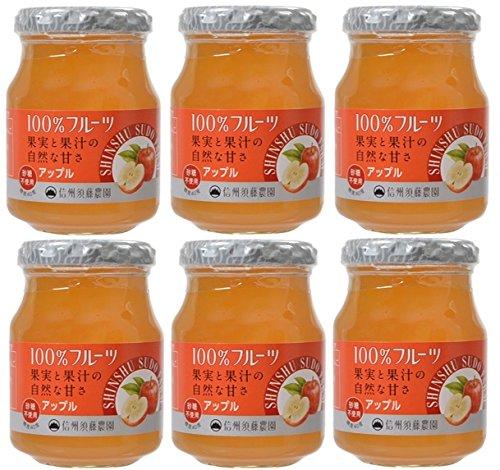 信州須藤農園 砂糖不使用 100%フルーツ アップルジャム 190g×6個