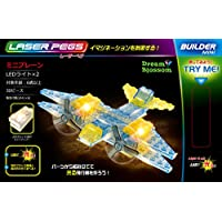 レーザーペグ ミニプレーン 正規品 【知育玩具 ブロック】 Laser Pegs Mini Plane 10011