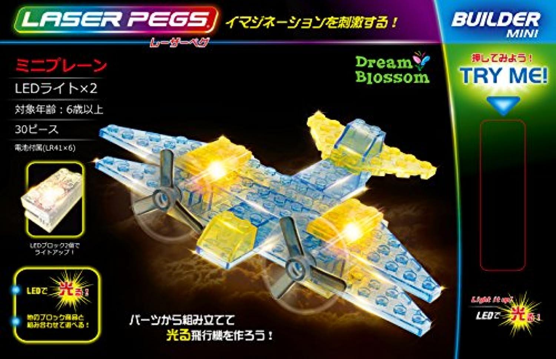 光るブロック レーザーペグ 飛行機 日本語パッケージ