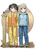 ヤマノススメセカンドシーズン7巻[Blu-ray]