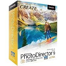 サイバーリンク PhotoDirector 9 Ultra 通常版