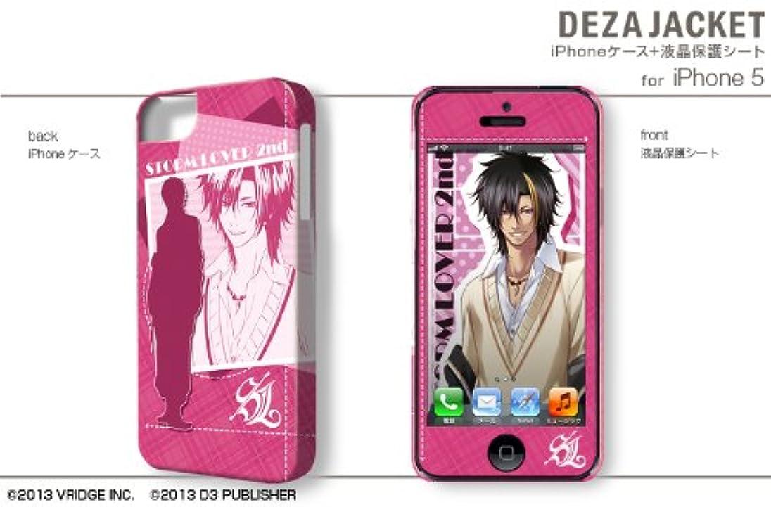 呪い体ポンドデザエッグ デザジャケット STORM LOVER 2nd iPhone 5ケース&保護シート デザイン06 DJGA-IPL2-m06