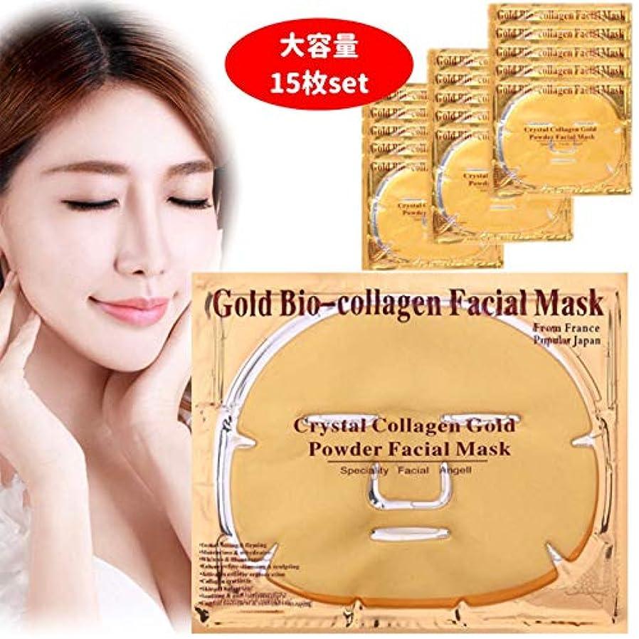 アンソロジーペルー交換大人気 韓国コスメ K24 ゴールドバイオクリスタルコラーゲンフェイスマスク 大容量15枚Set 美白 アンチエイジング 黄金分子美容成分配合のフェイシャルマスクで輝く美肌へ 自信を取り戻す
