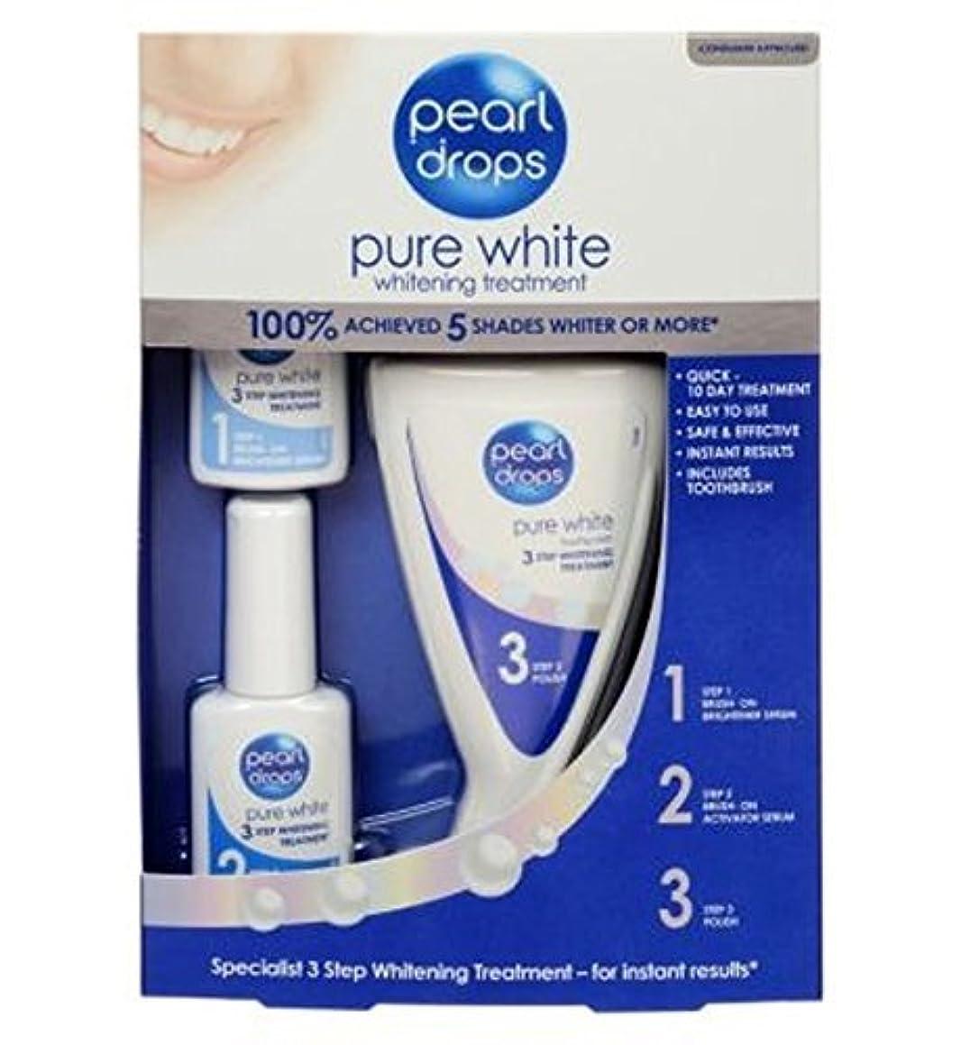 知事作家スクラブ[Pearl Drops ] 真珠は、ホワイトニングキットをドロップ - Pearl Drops Whitening Kit [並行輸入品]