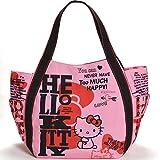 【B8-2】 Hello Kitty ハローキティ 限定40周年 マザーズバッグ トートバッグ マザーズトートバッグ (4044)
