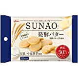 江崎グリコ (糖質50% オフ) SUNAO(スナオ) 発酵バター 31g ×3袋