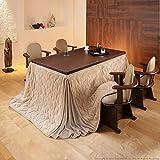 ダイニングこたつテーブル 6点セット 長方形 スクット (こたつ+専用省スペース布団+肘付き回転椅子4脚) 150x90cm ハイタイプ (ベージュxグレー)