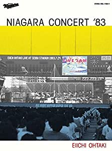 NIAGARA CONCERT '83(初回生産限定盤)(DVD付)(特典なし)