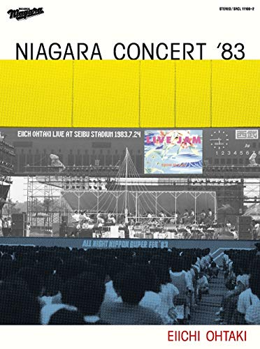 『【メーカー特典あり】NIAGARA CONCERT '83(初回生産限定盤)(DVD付)(B5サイズクリアファイル付)』のトップ画像