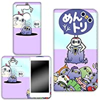 Huawei honor 8 FRD-L02 ファーウェイ オーナー エイト スマホケース 手帳型 ケース 手帳 カバー スマホカバー 両面プリント手帳 めんトリ クレーンゲームD (in-049) WHITENUTS TC-C1091037_L