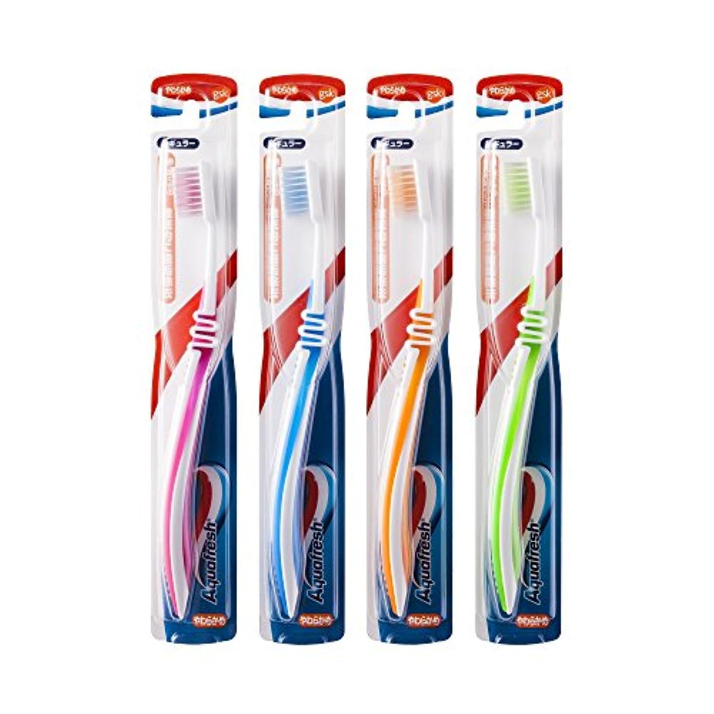 寝室レジデンス体操選手アクアフレッシュ ハブラシ (やわらかめ)4本セット ※色はお選び頂けません。