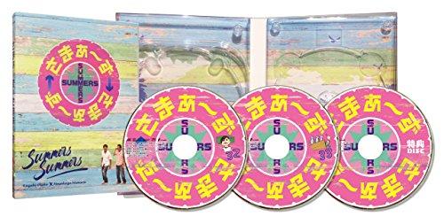 さまぁ~ず×さまぁ~ず Blu-ray BOX(vol.32、vol.33)(完全生産限定盤)