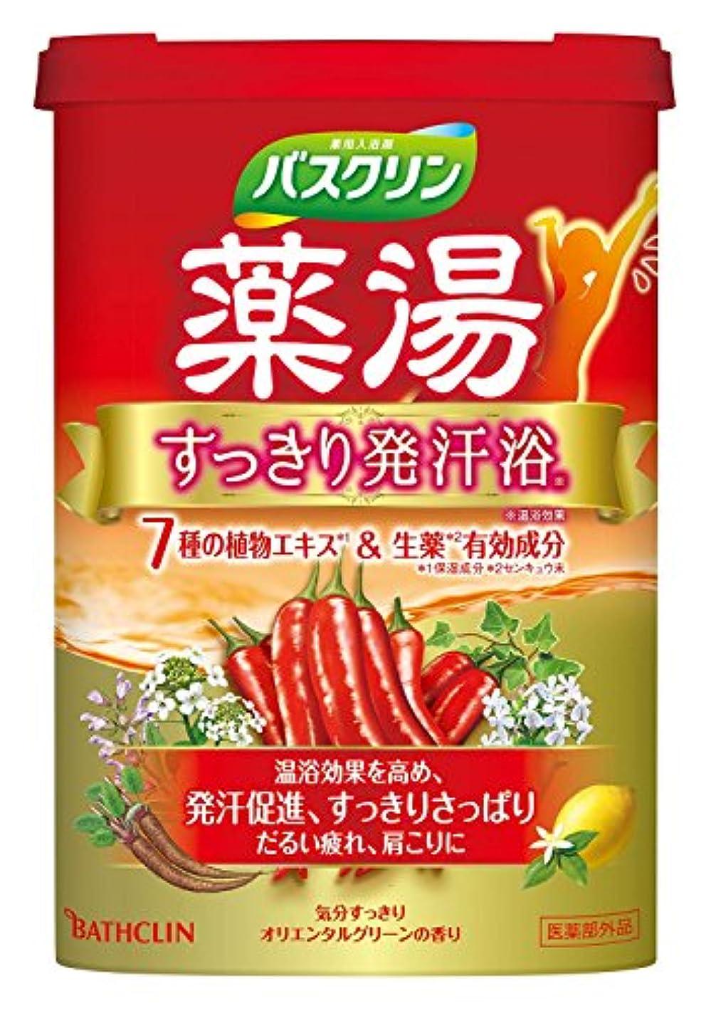 粘土真夜中力強いバスクリン 薬湯 すっきり発汗浴 気分すっきりオリエンタルグリーンの香り 600g 入浴剤 (医薬部外品)