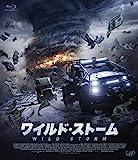 【Amazon.co.jp限定】ワイルド・ストーム [Blu-ray] (オリジナルクリアファイル 付)