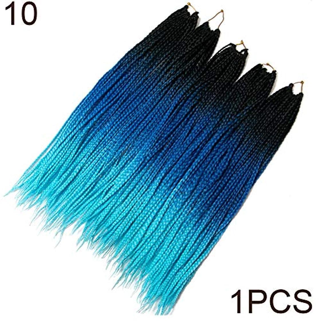 闇最少マオリslQinjiansav女性ウィッグ修理ツール60cm長いソフトかぎ針編みツイスト編み合成ヘアエクステンションカラーブロックウィッグ