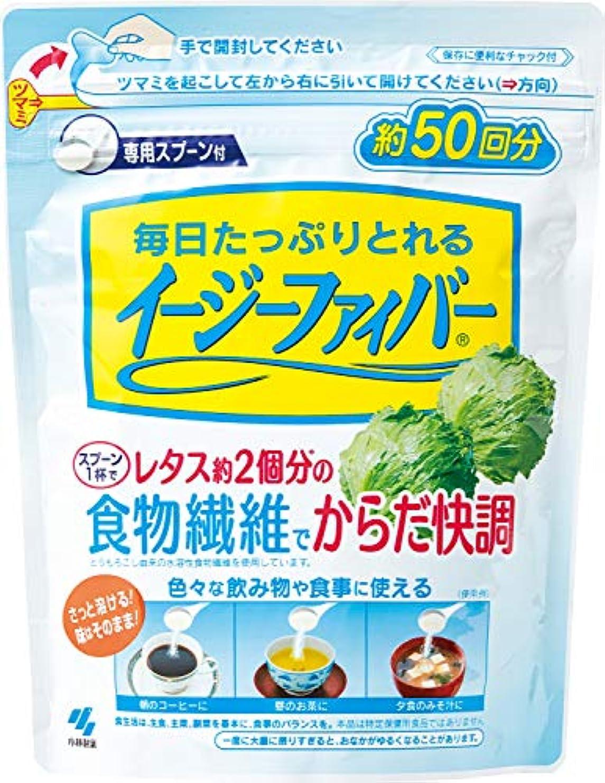 実現可能許さないお香【大容量】毎日たっぷりとれるイージーファイバー パウチタイプ 食物繊維で自然なリズム 280g