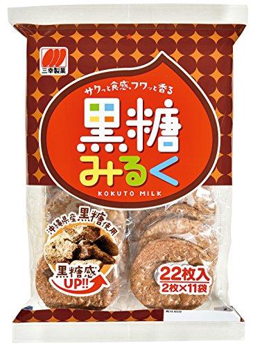三幸製菓 黒糖みるく 22枚×12個