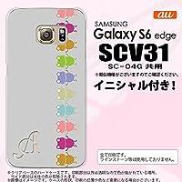 SCV31 スマホケース Galaxy S6 edge カバー ギャラクシー S6 エッジ イニシャル カエル・かえる グレー nk-scv31-672ini C