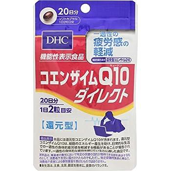 DHC コエンザイムQ10ダイレクト 20日分 40粒 [機能性表示食品]