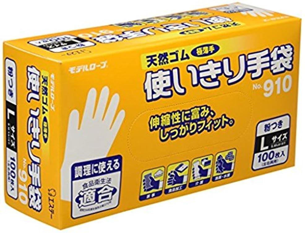 大佐植木楕円形(まとめ買い)エステー 天然ゴム使い切り手袋 No.910 L 【×3セット】