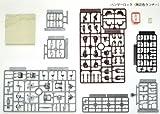 トミーテック ZOIDS MSS MZ002 ゾイド EMZ-26 ハンマーロック