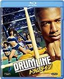 ドラムライン[Blu-ray/ブルーレイ]
