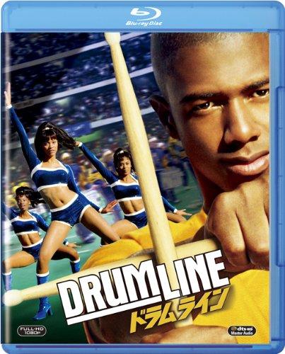 ドラムライン [Blu-ray]の詳細を見る