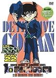 名探偵コナン PART22 Vol.6[DVD]